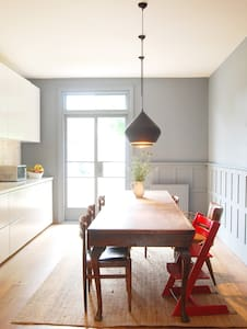 Large Recently Refurbished Victorian House - Wembley - House