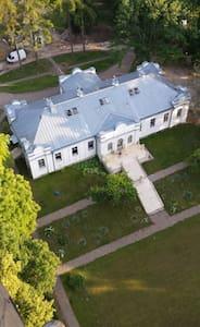 country-palace near Zamosc - Udrycze-Koniec - Kasteel