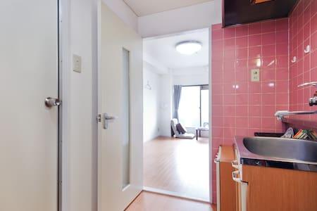 Max 4 guest! JR & metro 5 mins walk - Ōsaka-shi - Appartement