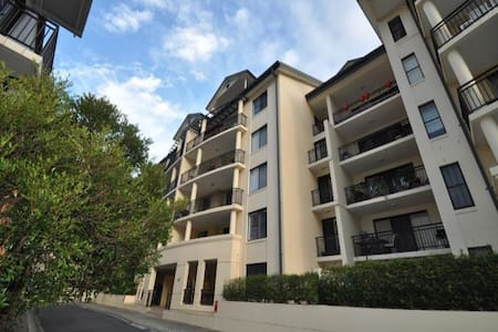 Resort style apartment in Lane Cove North - Lane Cove North - Wohnung