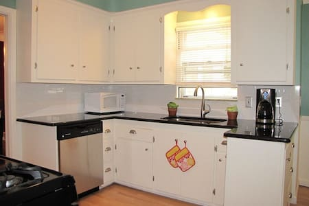 Perfect Home, Perfect Location for the RNC! - University Heights - House