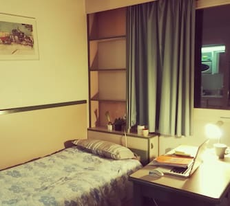 Résidence belle fille 里昂美女的学生公寓 - Dorm