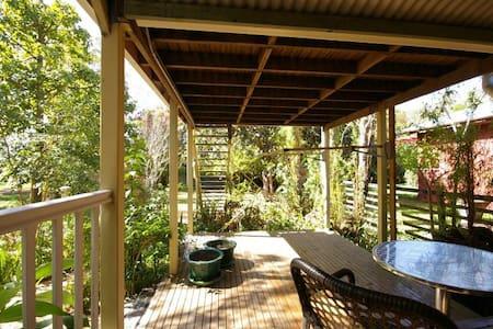 252A1 Keen Street Lismore NSW Austr - Apartment