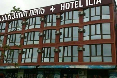 Hotel Ilia - Casa de huéspedes
