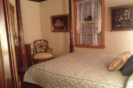 Private Room & Bath  - Leesburg - Casa