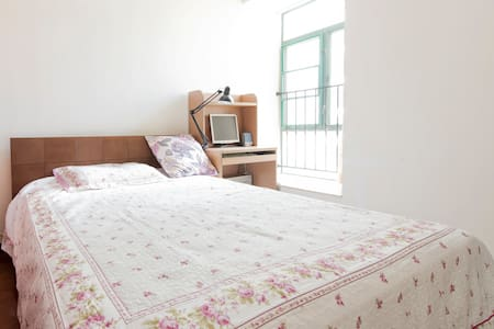 Room2-Canton Tower,close Cantonfair - Guangzhou - Apartment