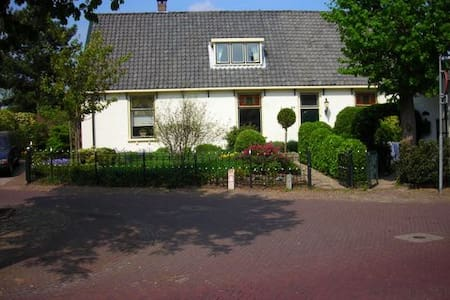 Lovely cottage house near Amsterdam - Huizen