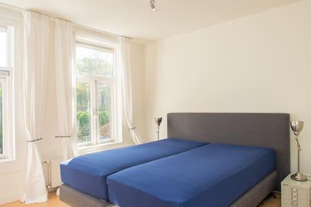 Apartment- first floor+facilities!  - Voorschoten