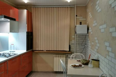 Уютная квартира с двумя спальнями. - Хабаровск - Apartemen