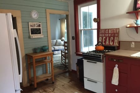 Charming antique in the heart of Orleans - Casa