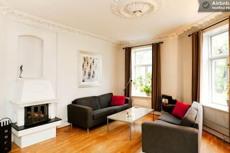 Large Room in the heart of Oslo!