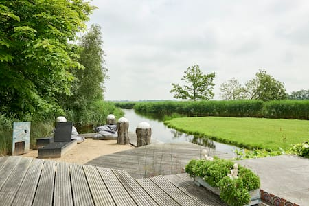 Amazing B&B near to Amsterdam with privat beach - Bed & Breakfast