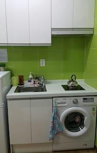 Hansu Residence 5 near Hanyang Uni. - 서울특별시 - Apartamento