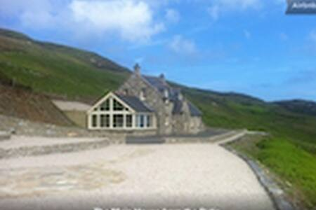 Luxury Donegal Ocean View Cottage for two - Dunfanaghy - Haus