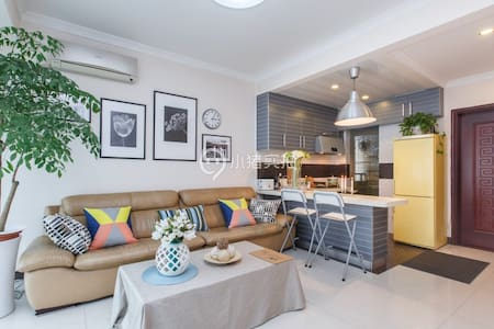 Cozy apt@Bar Street/ 3min to Metro/ GZ CBD/2 Bedrs - 广州