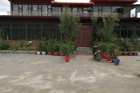 到甘孜县达瓦民居,过一天本土藏民生活 - Other