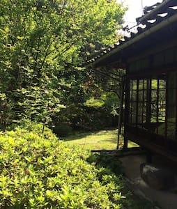 Traditional Japanese garden House!! - Hus