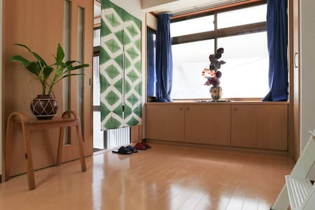 ⭐︎4way Easy Access Most convenient - Haus