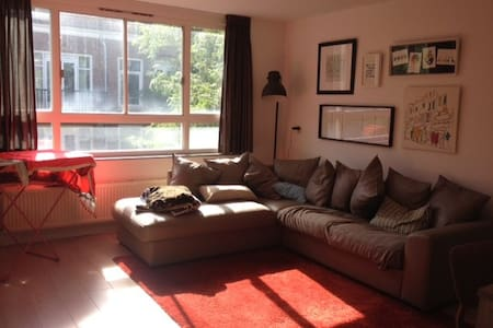 Lovely Appartement in Amsterdam - Amsterdam - Apartment