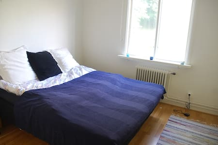 Room in trendy Majorna! - Gothenburg - Apartment