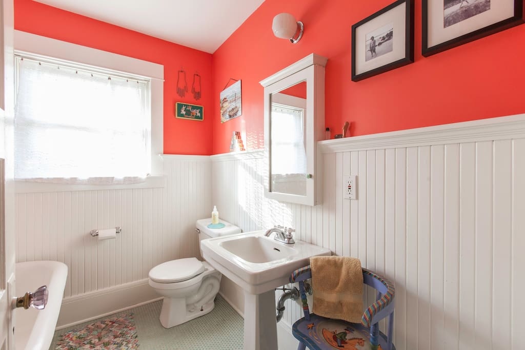 Your bathroom. Shared with one other room if there are guests in both rooms.