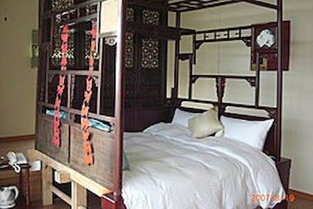LKBNB  #405懷舊回憶二人房(紅眠床) - Bed & Breakfast