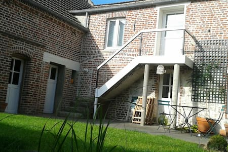 bedroom for 2 in a pretty house, close to Arras - Dainville - Hus