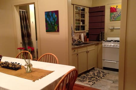 Beautiful Apartment in Baton Rouge - Baton Rouge - Appartamento