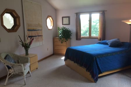 private suite and bathroom/full breakfast - Bed & Breakfast