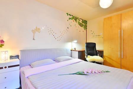 【浪漫】国贸商圈 浪漫满屋 10号线潘家园站A出口200米既是 - Beijing - Apartment