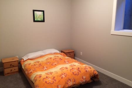 Brand new suite in Glenmore - Apartment