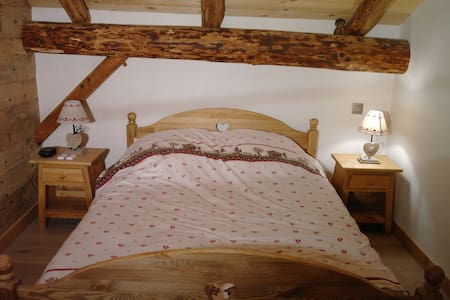 Cosy B&B in a mountain chalet