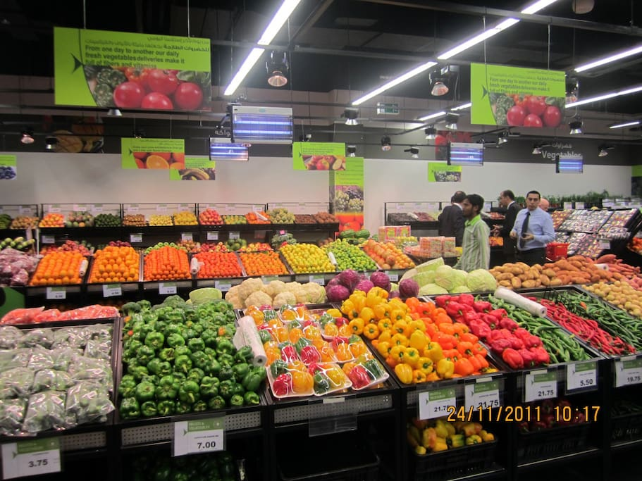 Supermarket fruit & veg section