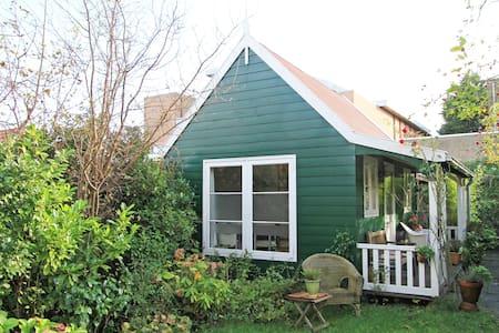 Gardenhouse near Amsterdam (15 min) - Zaandijk - Dom