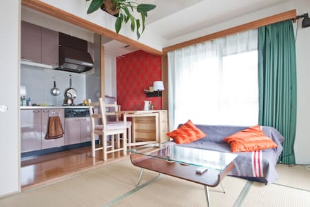 Quiet and Charm Shibuya Central!! - Appartement