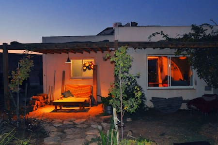 Private Desert House - Haus