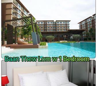 1Bedroom ,Baan Thew Lom ,Sea100m - Wohnung