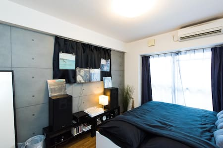 Nanba and Nipponbashi only 9mins+free pocket wifi! - Apartament