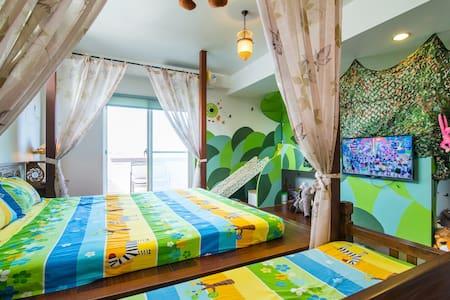 森林小屋4人親子房(台灣知名的溜滑梯民宿-兒童王國親子民宿) - House