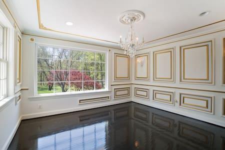 Luxury Home in Potomac ,near Washington D.C. - House