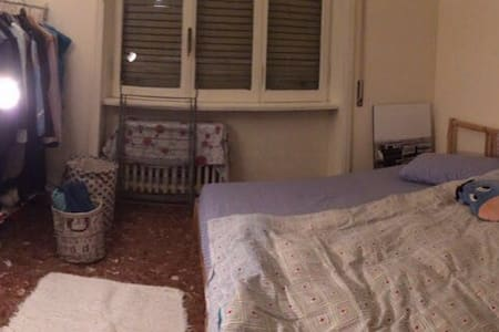 Pigneto Apartment - Roma - Apartment