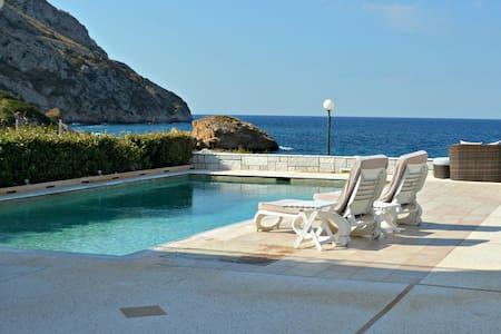 VILLA KLEOPATRA- RIGHT ON THE BEACH - Villa