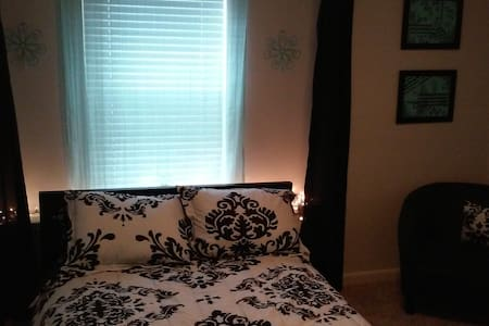 Private bedroom near NASA & Galveston destinations - Huis