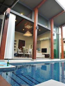 Private pool villa 10 mins to beach - Villa