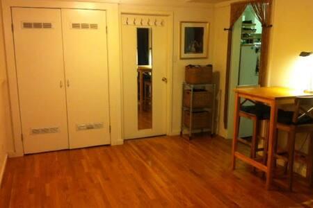 NOPA 1.5 BR Victorian garden apartment - San Francisco - Apartment