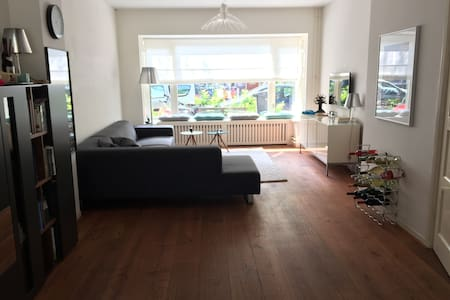Great family home just outside Amsterdam - Ház