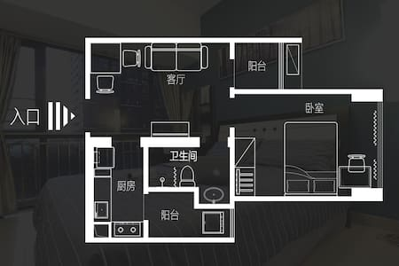 KKmall One Bedroom 京基100一房一厅 双地铁口 F-home - Appartement