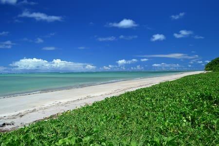 Beach front paradise - Sao Miguel dos Milagres - Porto de Pedras - Villa