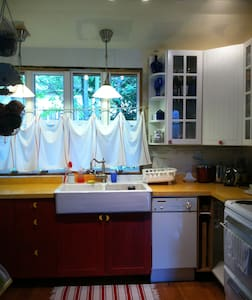 Cozy charming 1905 cottage, W room - Seattle - House