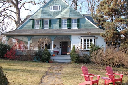 1890's Home in Historic area - Pikesville
